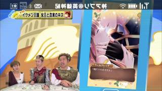 帰ってきた神アプリ!! テレビ東京 毎週水曜日26:35~27:05 出演者: ...