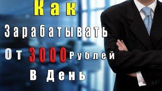 Скальпинг в прямом эфире фьючерс СБЕРБАНКА 2019 обучение
