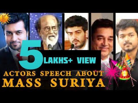 MAY 2018 46th AJTIH BIRTHDAY 2018   ACTORS Speech about MASS SURIYA  by Karthick Suriyan