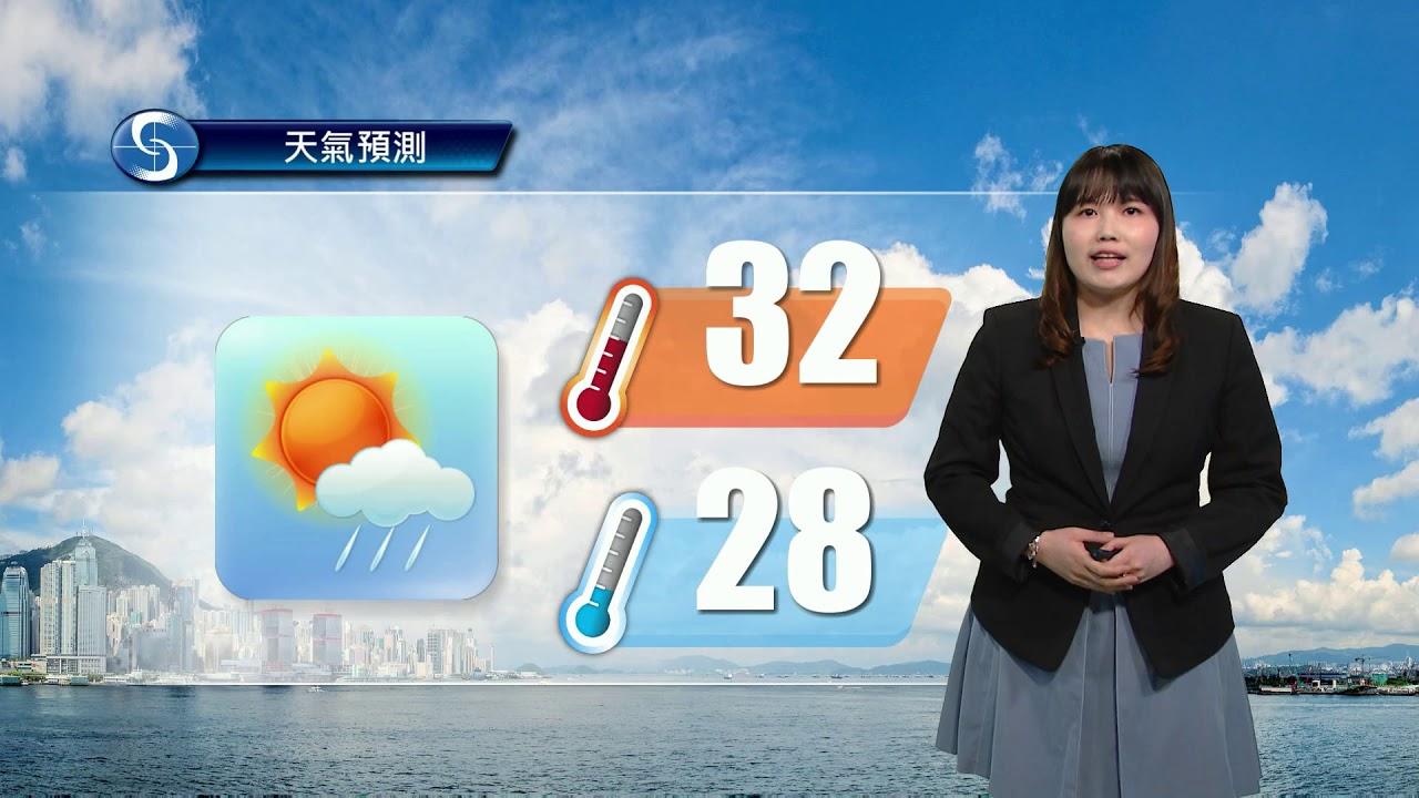 黃昏天氣節目(06月17日下午6時) - 科學主任梁恩瑜 - YouTube