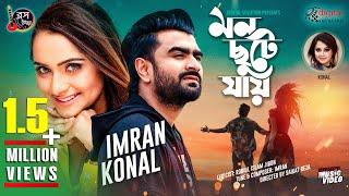 Mon Chute Jay Imran And Konal Mp3 Song Download
