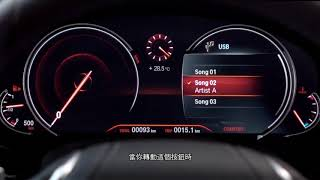 BMW 4 Series - Audio System Controls (External Music Source)