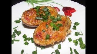 Фаршированный картофель в духовке. Запеченная картошка с грибами - очень вкусно!
