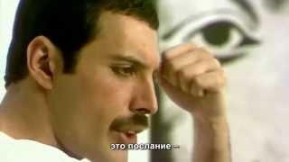 Queen - Calling All Girls - русские субтитры