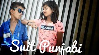 Suit Punjabi - Cute Love Story  (Official Video) | Jass Manak | New Punjabi Song 2018