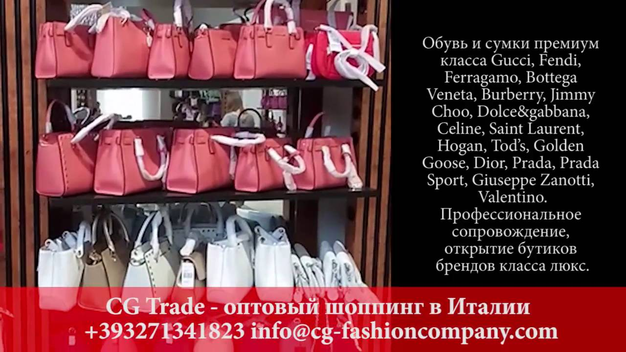 Интернет-магазин цум предлагает последнюю коллекцию марки hogan по европейским ценам!. Широкий ассортимент женской обуви. Удобная и быстрая доставка, круглосуточная поддержка контактного центра.