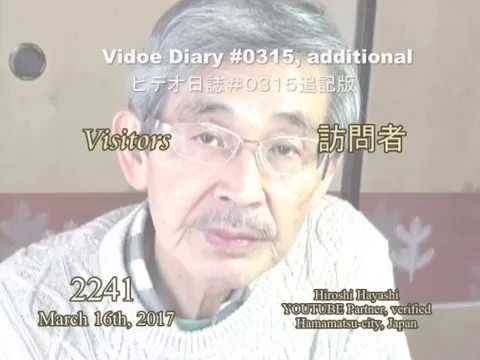 2241(1)Video Diary#0315補足版・Humans, guided by Aliens 神々によって指導される人間たちbyはやし浩司Hiroshi Hayashi, Japan