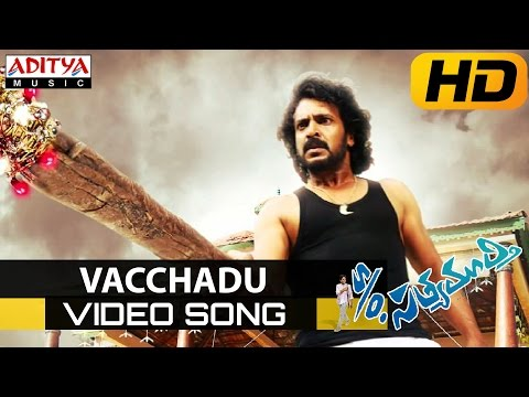 Vacchadu Full Video Song - S/o Satyamurthy Video Songs - Allu Arjun, Samantha