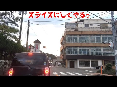 冒険チャンネル【5】おっぱい岩 + α