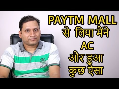 My Experience With Paytm Mall GOOD or BAD 🔥🔥🔥🔥