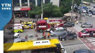 수원 동수원우체국 앞 차량·오토바이 5중 충돌...부상…
