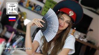 【俄國女模直言交台灣男友才有機會深入了解台灣文化】Russian Girl's Taiwan Diary