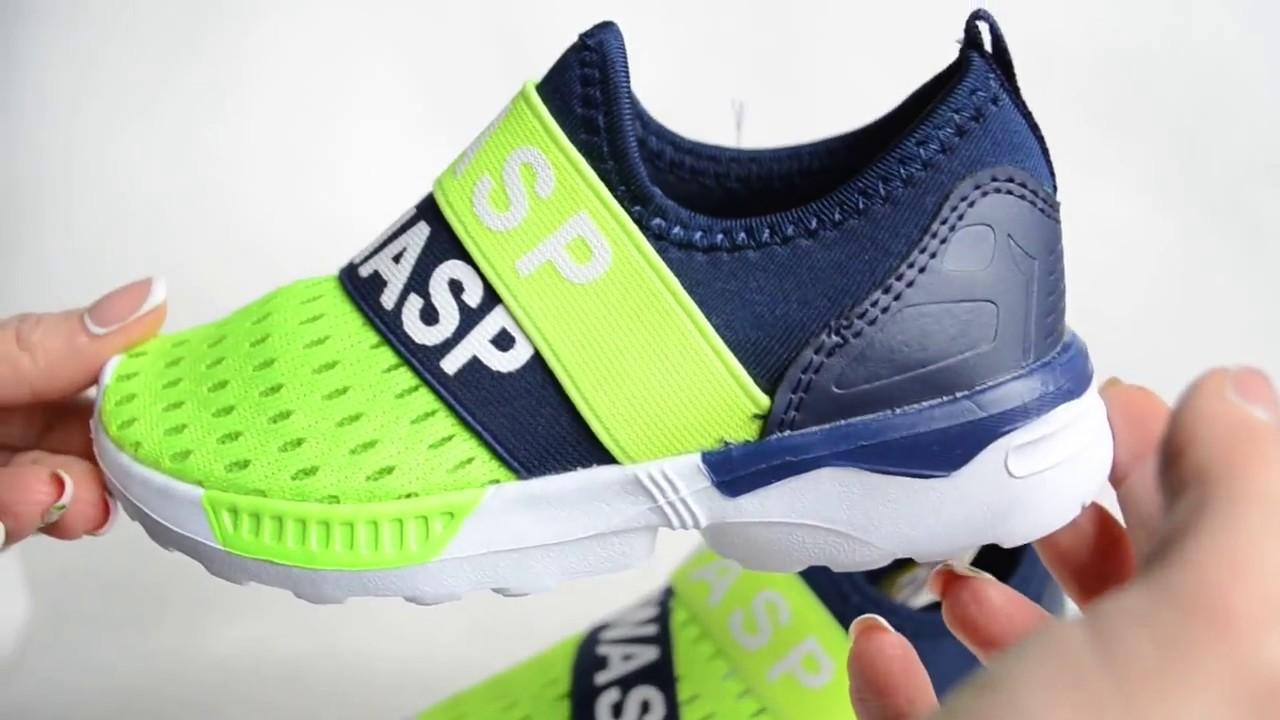 Детская обувь том м и других тм в интернет магазинах украины представлена достаточно полно. У нас выбор — не хуже. Особенно это касается детской ортопедической обуви «шалунишка»: интернет магазин « мамонтёнок» предлагает много босоножек, ботинок и сапожек для деток с потенциально.