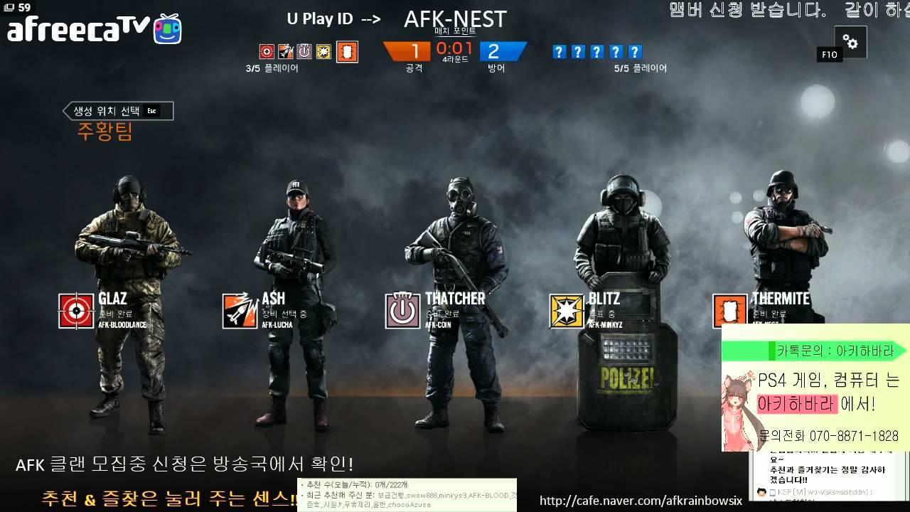 Rainbow six siege AFK Stream - YouTube