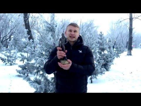 Excellent 10 лет. Поздравление от олимпийского чемпиона Дмитрия Труненкова