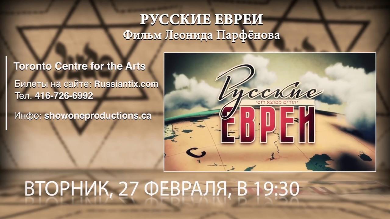 VDud: Leonid Parfenov (2017) shows and interviews watch online 73