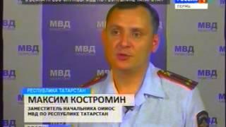 В Татарстане перевернулся автобус с пермскими туристами