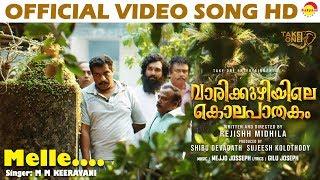 Melle Official Song HD | Vaarikkuzhiyile Kolapaathakam | Rejishh Midhila|Dileesh Pothan|Amith