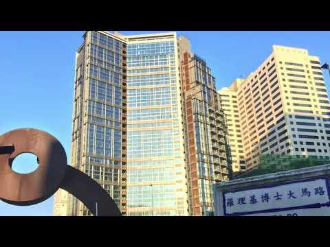 San You Apartments