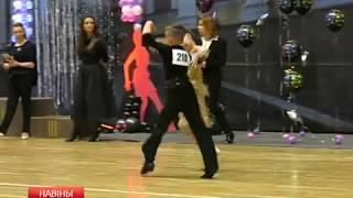 "Dance Festival ""Gomel open-2017"""