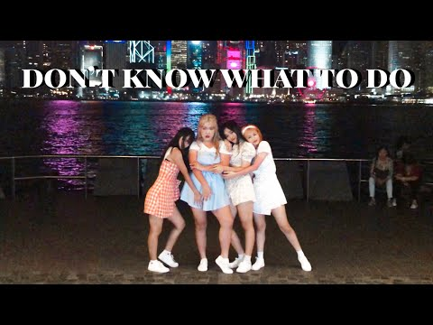 [KPOP IN PUBLIC] BLACK PINK - DON'T KNOW WHAT TO DO DANCE COVER | YES OFFICIAL