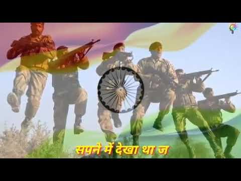 Desh Bhakti Gana