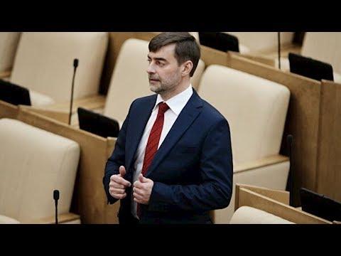 В Госдуме оценили идею украинской оппозиции о визите в Москву на 9 мая