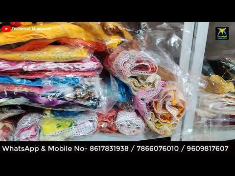 সুতি ছাপা শাড়ীর পাইকারি গোডাউন | শাড়ী নিলে ব্লাউজ, শায়া ফ্রী | Cotton Saree | Didi Bhai Saree Center