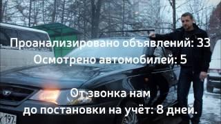 видео Дэу Нексия: подборка отзывов владельцев