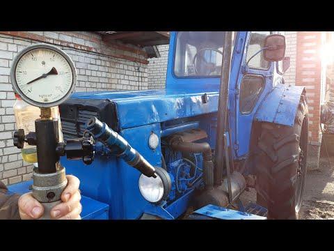 Форсунки на Трактор Т-40АМ (Ремонт,налаштування)