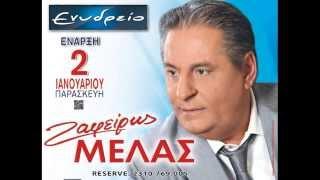 ZAFEIRIS MELAS ENYDREIO LIVE 1/2015