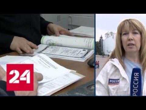 В Ростовской области открыт пункт выдачи российских паспортов жителям ДНР - Россия 24
