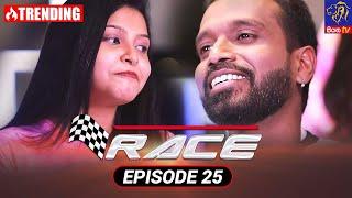 Race - රේස්   Episode 25   06 - 09 - 2021   Siyatha TV Thumbnail