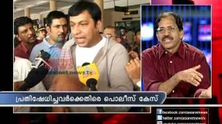 Hijack drama at Thiruvananthapuram airport:Asianet News Hour Oct 19 Part 2