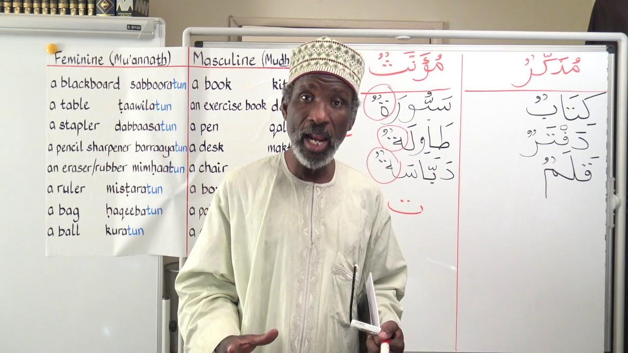 Gateway To Arabic Book 4 Pdf
