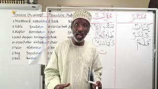 Gateway to Arabic Book 2, Lesson One