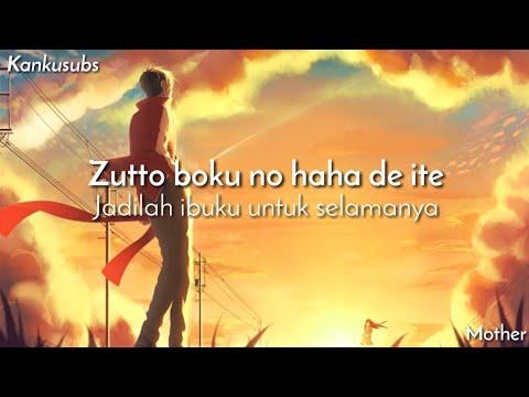 Lagu Jepang untuk ibu | Mother - Seamo (Lirik + Terjemahan Indonesia)