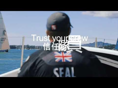 SCALLYWAGGERS PREPARE FOR TOUGHEST VOLVO OCEAN RACE LEG YET (2018)
