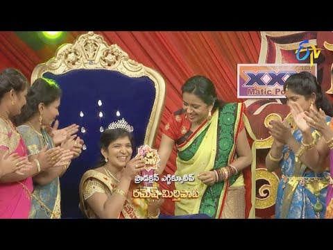 Star Mahila | 3rd May 2018 | Full Episode | ETV Telugu