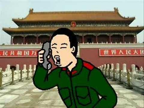 Chickity China