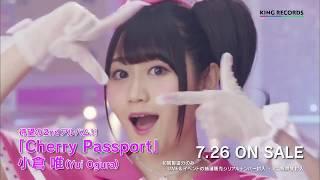 小倉唯 Cherry Passport 2017年7月26日発売! →http://www.ogurayui.jp/...