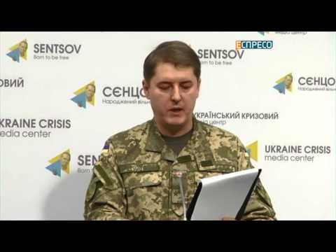 В АТО вбили одного українського військового