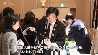 奈良市ニュース ゲストは辰巳琢郎さん!奈良の日本酒をPR「清酒発祥の地...