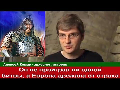 Русский историк Этого казаха боялся весь Мир Папа Римский просил казаха Атиллу пощадить город