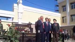 Памятник Сталину открытие в Марий Эл