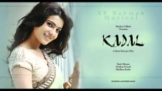 Kadal Instrumental Moongil Thottam - Flute Siva ft 7 Swaras.mp3