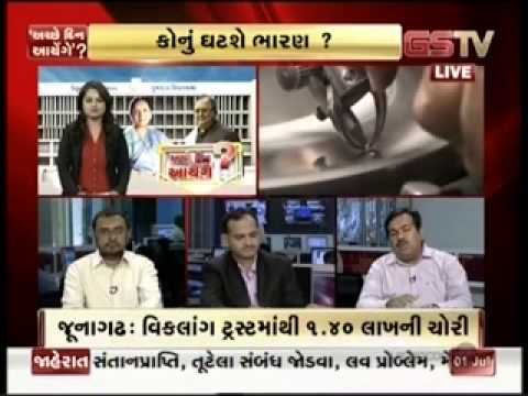 Gujarat Budget Expectations - GSTV-4