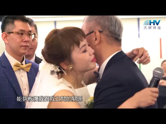 【生命見證】系列 :  破冰 - 王聖理