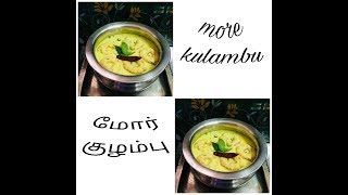 More kulambu/ Curd gravy with vada and lady
