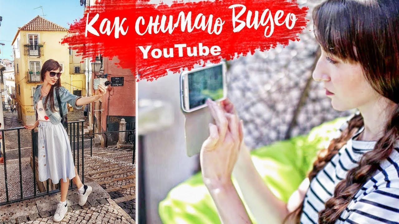 КИНОШНОЕ Видео НА СМАРТФОН